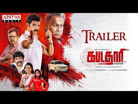 Kabadadaari Tamil Movie Trailer