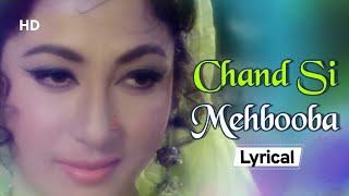 Chand Si Mehbooba With Lyrics | Himalay Ki God   - YouTube
