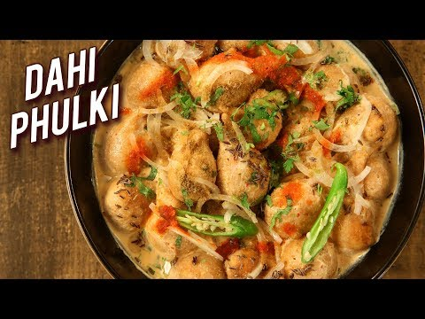 Dahi Phulki Recipe | Easy And Tasty Home Made Snack | Learn How To Make Dahi Phulki | Varun Inamdar