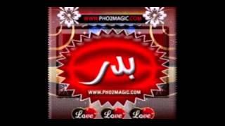 مازيكا كسرات أبو مازن تحميل MP3