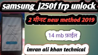 Imran Ali Khan Technical видео - Видео сообщество