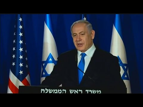 Israel's Prime Minister has thanked President Donald Trump for recognizing Israel's control over the Golan Heights. Benjamin Netanyahu was speaking alongside Secretary of State Mike Pompeo in Jerusalem, ahead of a visit to Washington. (March 21)
