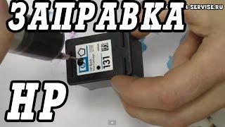 Совместимость чернил для струйных картриджей hp