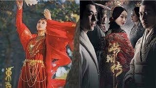 4 bộ phim cổ trang bỗng dưng bị hoãn chiếu không để lại dấu tích năm 2018