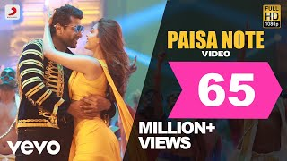 Comali - Paisa Note Video | Jayam Ravi, Kajal Aggarwal | Hiphop Tamizha