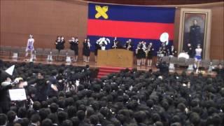 平成29年度慶應義塾大学入学式(4/3午後3時)ー応援団による『新入生への歓迎、応援歌』 動画キャプチャー