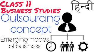 (hindi) Outsourcing Concept Class 11 | Emerging Modes Of Business.
