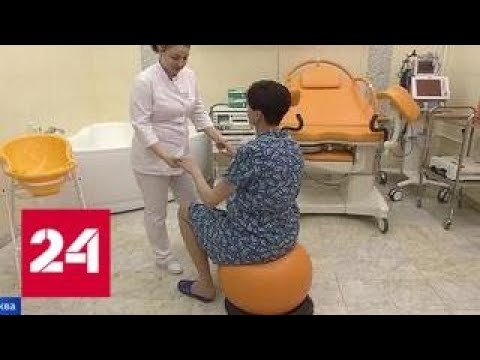 Диабет - не приговор: как сбывается мечта будущих мам - Россия 24