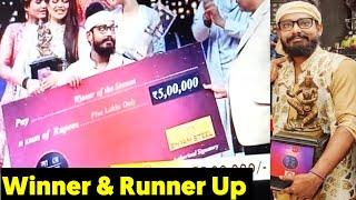 Zee Bangla Saregamapa 2021 Winner Name, 1st, 2nd Runner Up Leaked   Arkadeep Mishra Lifted Trophy