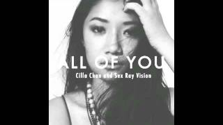 """All Of You"" (Audio) - Sex Ray Vision Feat. Cilla Chan"