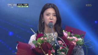 2016 KBS 연예대상 1부 - 최태준-엄헌경, '토크&쇼 부문 신인상' 수상. 20161224
