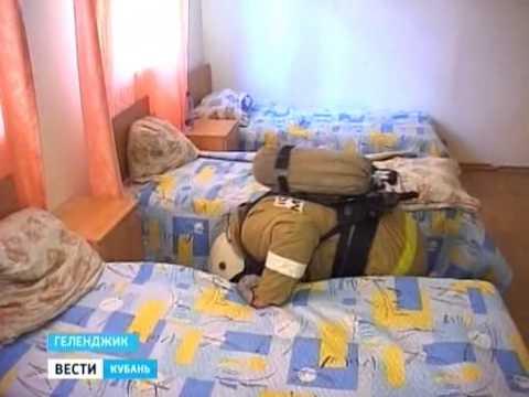 """ГТРК Кубань: """"В детском лагере прошли учения МЧС"""""""
