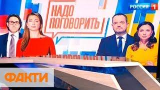 Телемост с Россией отменен: причины и реакция политиков