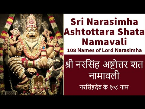 Download 108 Names Of Lord Krishna Video 3GP Mp4 FLV HD Mp3 Download