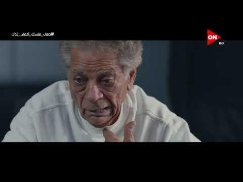 ختم النمر.. عمر يزور سلطان في السجن.. ويقبل عرض مروان
