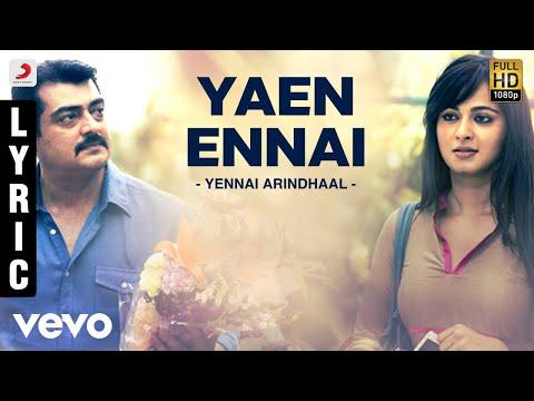 Yaen Ennai