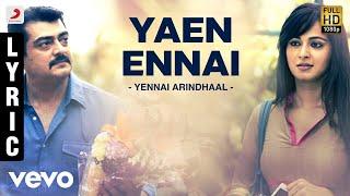Yennai Arindhaal - Yaen Ennai Lyric