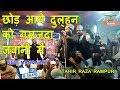 Tahir Raza Rampuri New Naat Dil Main Jab Sahadat Manqabat video download
