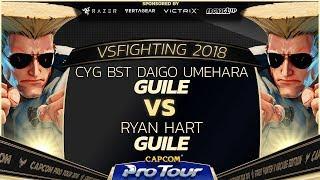 CYGBSTDaigoUmeharaGuilevsRyanHartGuile-VSFighting2018-Top32-SFV-CPT2018