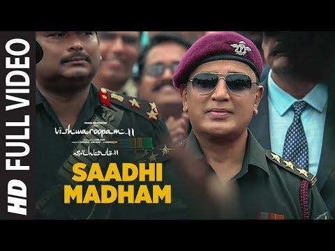 Saadhi Madham