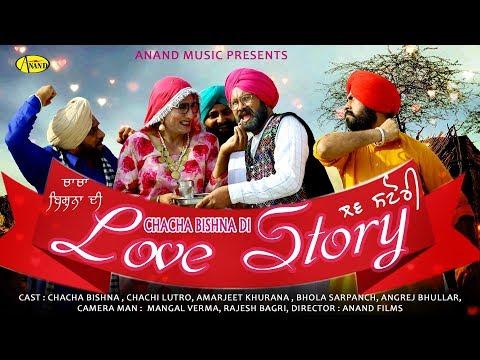 CHACHA BISHNA LOVE STORY