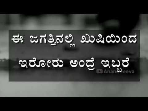 Kannada Quotes Kannada Inspiration Quotes Kannada Whatsapp