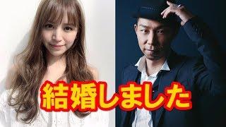 """速報EXILEUSAが結婚発表!!相手の""""杉ありさ""""とは!?"""