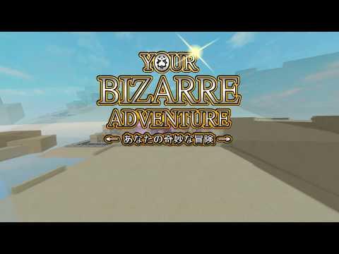 Your Bizarre Adventure 1v1 S Arcade Roblox