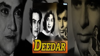 Deedar 1951  Ashok Kumar   Dilip Kumar  Nargis