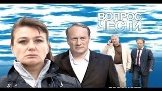 боевик криминал  русский боевик криминал смотреть классный фильм