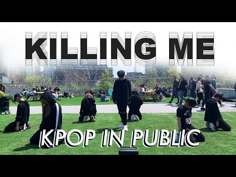 "[KPOP PUBLIC DANCE] iKON ""KILLING ME (죽겠다)"" [R.P.M x 88rising GIVEAWAY]"