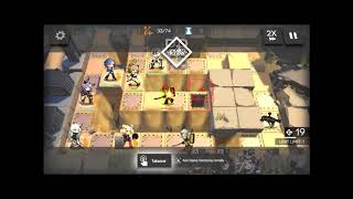 Shaw  - (Arknights) - [Arknights] PR-D-1 Shaw, Rope, Cliffheart Overused Arknights Strategy