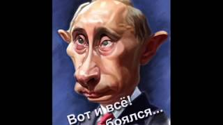 Веселые карикатуры на Путина