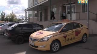 Солнечногорские таксисты нелегалы изобрели способ обойти закон с помощью мочалок