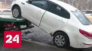 Побег с эвакуатора: возле аэропорта Внуково водитель съехал прямо с платформы - Россия 24