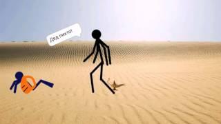 """Рисуем Мультфильмы / Animating Touch """"Сахара"""""""