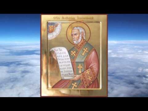Блаженный Августин -  Молитвы и духовные рассуждения
