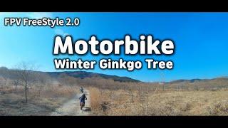 (4K) FPV FreeStyle; Winter N Motorbike - 48일만에 올해 첫 비행 | FPV 드론 프리스타일 | JJang FPV