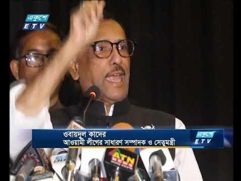 অনিয়ম-অনাচারের বিরুদ্ধে প্রধানমন্ত্রীর অ্যাকশন শুরু হয়ে গেছে | ETV News