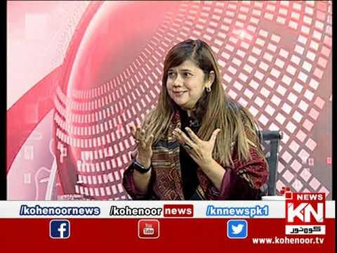 Kohenoor@9 With Dr Nabiha Ali Khan 19 December 2020 | Kohenoor News Pakistan