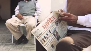 Worst Behaviour   Punjab Edition (Jus Reign)