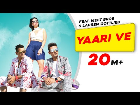 Meet Bros' new song 'Yaari Ve' is all about the beauty of love and friendship!