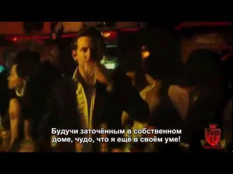 "Eminem feat Royce da 5'9"" (Bad Meets Evil) - Take From Me с русскими субтитрами"