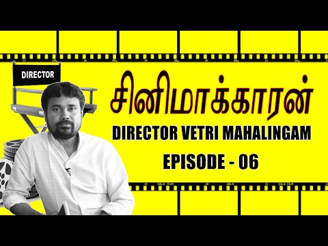 Interview With Vetri Mahalingam Fil ..
