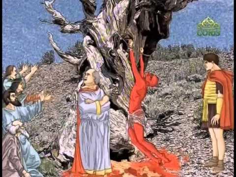 02 23 Священномученик Харлампий
