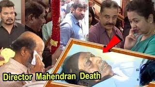 Full Video - Director Mahendran Death இயக்குனர் மகேந்திரனின் கடைசி பயணம் RIP Mahendran Tamilnews