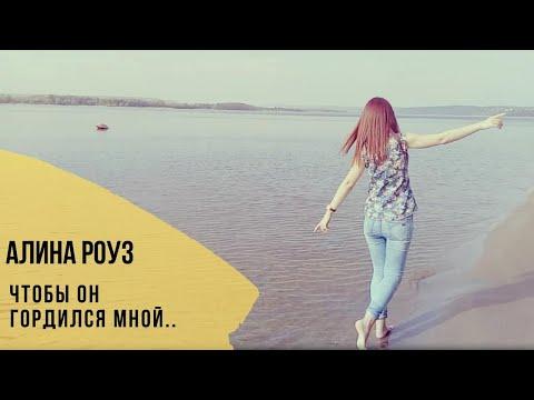 Панкеева Алина Александровна