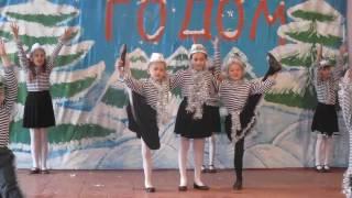 """Новогодний морской танец и поздравление С Новым Годом!. В исполнении 3 """"Б"""" класса."""