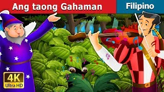 Ang taong Gahaman   Kwentong Pambata   Filipino Fairy Tales