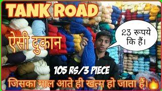 3ae160fd298 Descargar MP3 de Delhi Tank Road Kapda Market gratis. BuenTema.Org